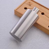 小酒壶1斤俄罗斯圆柱装白酒壶户外随身水壶加厚酒具