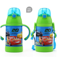 迪士尼不锈钢保温杯儿童学饮杯女学生便携两用水杯男宝宝防摔水壶280ml