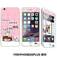 【包邮】MUNU 苹果6钢化彩膜 iphone6彩膜 iphone6 Plus可爱卡通彩膜 iphone6手机膜 ip