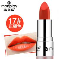 monplay蒙芭拉口红17正橘色3.8g(润唇膏 唇彩 口红 唇蜜)