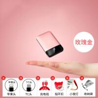 充电宝便携通用迷你手机大容量10000毫安移动电源苹果X自带线