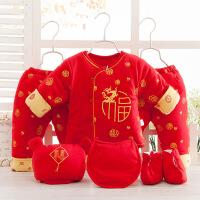 婴儿棉袄套装加厚冬装外套新生儿中国风红色棉衣喜庆宝宝春节唐装