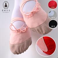 女童跳舞鞋软底儿童舞蹈鞋芭蕾舞鞋瑜伽练功鞋帆布鞋猫爪鞋