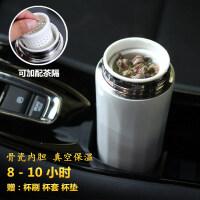 陶瓷保温杯骨瓷内胆真空杯男女士商务泡茶车载礼品便携水杯