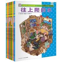 顽皮博士的科学实验(全10册)