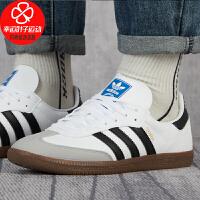 Adidas/阿迪达斯三叶草男鞋女鞋新款经典复古皮面阿甘鞋板鞋舒适轻便防滑耐磨休闲鞋FW2427