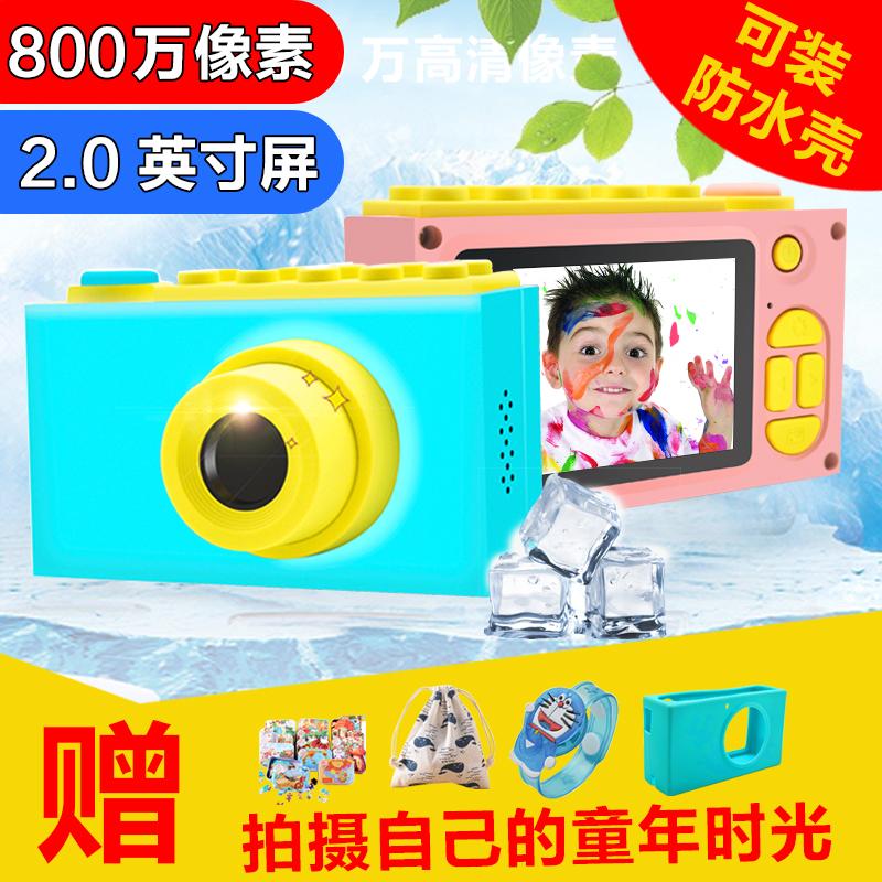儿童相机相机儿童趣味照相机玩具可拍照可打印仿真玩味迷你小单反可爱相机