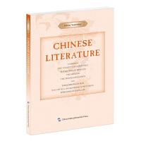 西人中国纪事-中国文学(英)
