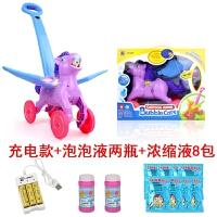 夏季吹泡泡水枪玩具儿童手推车小马电动全自动声光不漏水吹泡泡神器泡泡机车