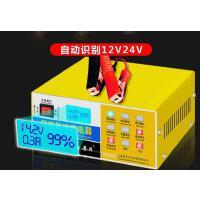 汽车电瓶充电器12V24V伏摩托车蓄电池全智能通用型自动充电机