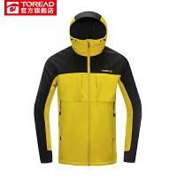 【一件4折】探路者外套 19秋冬户外男式保暖防风越野软壳外套TAEH91117