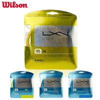Wilson威尔胜网线力士浪4G 125网球硬线专业网球拍线ALU Power比赛巡回赛系列