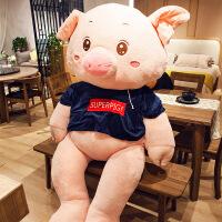 六一儿童节520大号熊毛绒玩具送女友猪猪抱枕可爱猪公仔玩偶布娃娃生日礼物男女