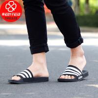 Adidas/阿迪达斯凉拖男鞋新款一字拖运动鞋休闲耐磨轻便舒适沙滩鞋AQ1701