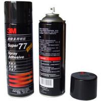 3M77喷胶胶水 305克低雾型多用途喷胶汽车顶棚用胶