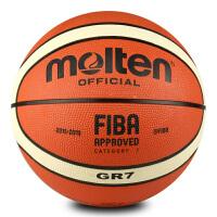 官方授权专柜正品 Molten/摩腾篮球 GR7室外用球FIBA 泰国产 耐磨