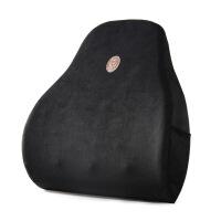 记忆腰枕抱枕办公室腰靠汽车座椅腰垫护垫孕妇靠枕椅子靠背