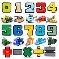 儿童益智数字变形机器人玩具男孩金刚智力拼装积木儿童礼物