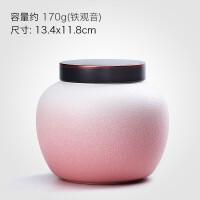 唐丰渐变茶叶罐家用陶瓷防潮密封罐装茶叶的容器绿茶红茶储茶罐