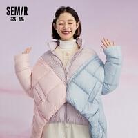森马羽绒服女宽松立领长袖外套2020冬季新款简约时尚轻薄上衣保暖