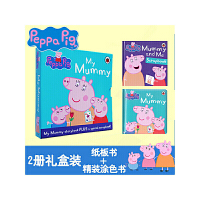 小猪佩奇 英文原版 Peppa Pig My Mummy and Me Scrapbook 妈妈和我 2册礼盒装纸板书