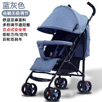 婴儿推车超轻便携可坐可躺宝宝伞车四季通用小孩bb儿童四轮手推车MY54 蓝灰色 Y501A