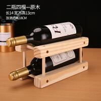 实木红酒架摆件红酒柜子家用酒瓶架创意红酒柜展示架个性创意酒驾 1号 二瓶四根-原木