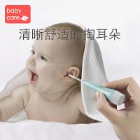 babycare婴儿发光带灯挖耳勺儿童掏耳朵勺宝宝安全软头挖耳器绿色-浅荷绿