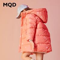 MQD童装女童加厚羽绒服保暖2019冬装新款儿童连帽中长派克羽绒服