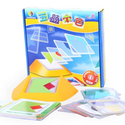橙爱小乖蛋 空间思维拼板 五颜六色 100关智力闯关 儿童益智玩具益智玩具限时钜惠
