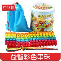 串珠玩具宝宝玩具1-2-3-4周岁穿串珠子男女孩智力开发早教