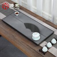 唐丰中式家用简约乌金石茶盘扇形排水托盘整块石头茶海茶台