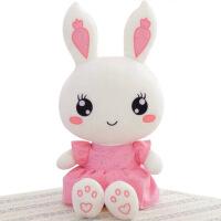 六一儿童节520兔子毛绒玩具流氓兔小白兔公仔抱枕大布娃娃玩偶布偶女孩生日礼物520礼物母亲节