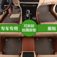 所有车系 各车系车型都有 专车专用皮革丝圈全包围汽车脚垫地垫