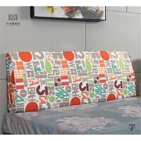 可拆洗布艺罩套定做沙发靠背靠枕靠垫有无床头软包均可榻榻米海绵定制