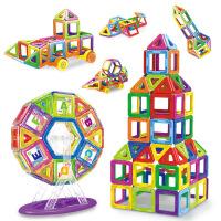 儿童迷你磁力片儿童玩具盒装diy磁性积木智力玩具