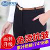 女先生 女装裤子韩版修身显瘦百搭中腰直筒长裤西裤正装女裤