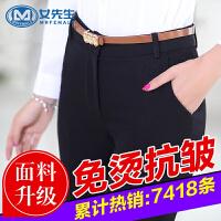 【年货节 直降到底】女先生 女装裤子韩版修身显瘦百搭中腰直筒长裤西裤正装女裤