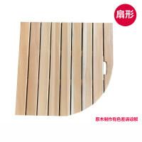 淋浴房扇形防滑脚垫木 定制北美红柏弧形淋浴房地板浴室防滑垫地板防腐木防滑扇形B