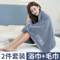 浴巾纯棉柔软吸水男女士速干个性感全棉大号情侣家用毛巾 140x75cm