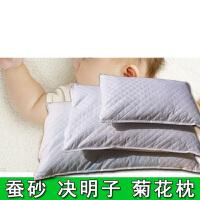 蚕沙枕头蚕砂决明子荞麦壳婴儿枕芯药枕定制