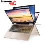 联想Yoga710-14(金色/i5高配) 14英寸触控笔记本,360度翻转变形 Yoga700升级款新上市!