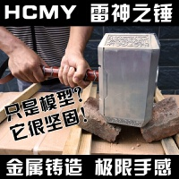 HCMY雷神之锤1比1全金属复仇者联盟托尔暴风战斧玩具大号模型