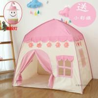 儿童帐篷宝宝游戏屋房子玩具室内公主生日礼物女孩 娃娃家小城堡 小花粉+笑脸灯 送彩旗