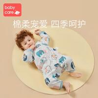 babycare婴儿连体衣纯棉新生儿衣服6-24个月中开扣秋冬款连体爬服
