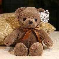 六一儿童节520泰迪熊熊小熊公仔玩偶布娃娃机迷你可爱抱抱熊女生毛绒玩具批发