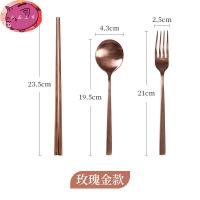筷叉勺三件套 家用不锈钢餐具 长柄勺餐叉饭勺长柄叉子勺子筷子套装