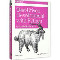 Python测试驱动开发(影印版) (美)珀西瓦尔(Harry J.W.Percival) 著