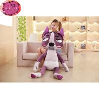 毛绒玩具 长腿狗狗玩偶 大号布娃娃抱枕公仔 创意家居沙发卧室送男友