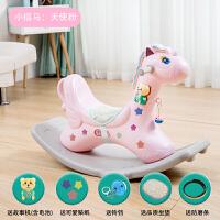 儿童摇椅婴儿塑料带音乐摇摇马大号加厚宝宝玩具1-6周岁小木马车 天使粉豪配 适用1到6岁